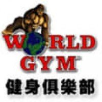 World Gym Taiwan